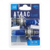 H4 Галогенная лампа АТЛАС LUXE (2 шт.) (55 Вт/12 В/4500 К)