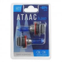 H11 Галогенная лампа АТЛАС LUXE (2 шт.) (55 Вт/12 В/4500 К)