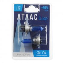 H7 Галогенная лампа АТЛАС LUXE (2 шт.) (55 Вт/12 В/4500 К)
