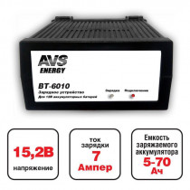 AVS Зарядное уст-во BT-6010 для авто аккумулятора (7A) 12V