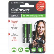 Аккумулятор GoPower R03-2BL, (AAA) 1100 мАч, Ni-Mh, (50/200)