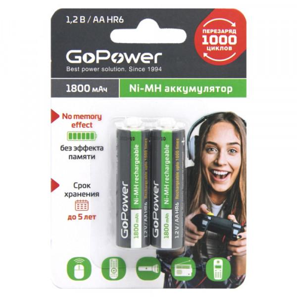 Аккумулятор GoPower R06-2BL, (AA) 1800 мАч, Ni-Mh, (50/200)