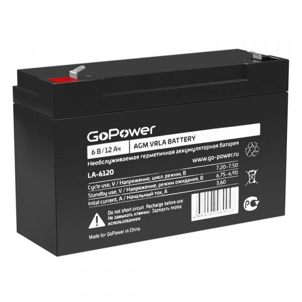 Аккумулятор GoPower 6V  12000 mАч (LA-6120)
