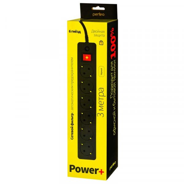 "Perfeo сетевой фильтр 3,0м, 6 розеток, ""POWER+"", чёрный (PF-PP-6/3,0-B)"