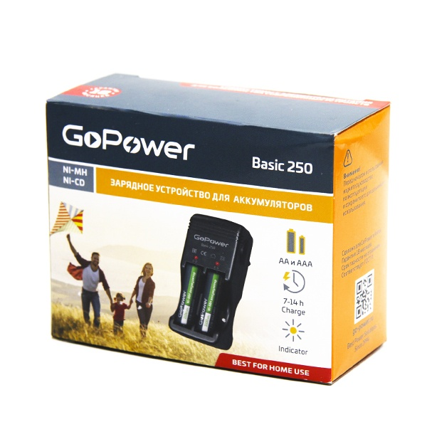 ЗУ GoPower Basic 250 (2xAA или 4xAAA, 250mA, Ni-Cd / Ni-MH)