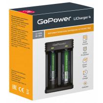 ЗУ GoPower LiCharger 4 (2 слота для A, AA, AAA, AAAA, C, SC, Li-ion IMR/INR/ICR Ni-Cd / Ni-MH)