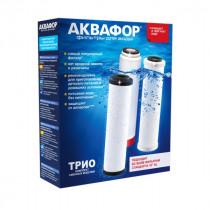 Комплект модулей сменных фильтрующих Трио PP5-B510-04-02