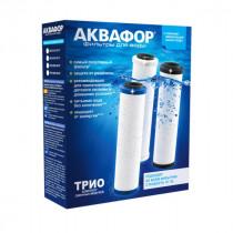 Комплект модулей сменных фильтрующих Трио PP5-B510-02-07