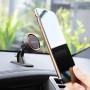 Держатель в авто для телефона Borofone BH13, магнитный, на лобовое стекло, чёрно-красный