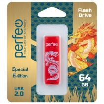 Флешка USB 64GB 2.0 Perfeo C04 Red Dragon