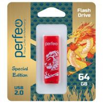 Флешка USB 64GB 2.0 Perfeo C04 Red Lion