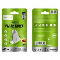 Флешка USB 32GB 3.0 Hoco UD8 2-в-1 (USB/Type-C)