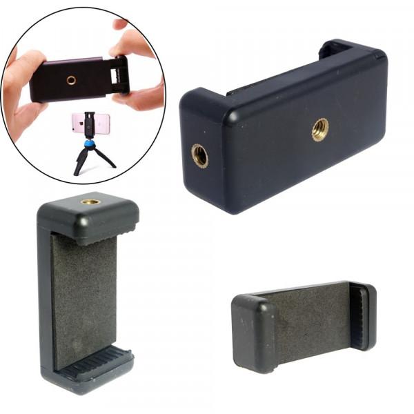 Крепление для смартфона на штатив X230 (55 - 85 мм)