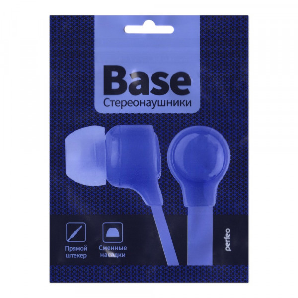 Наушники Perfeo внутриканальные BASE фиолетовые NEW