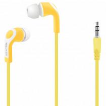 Наушники WALKER H120, жёлтый