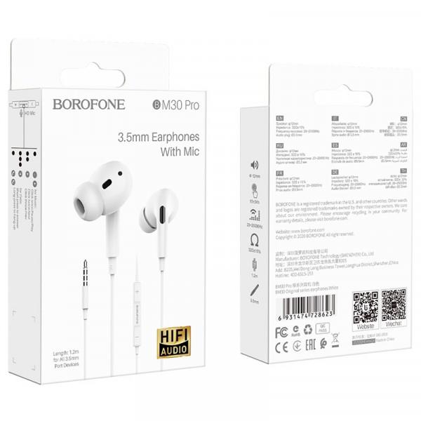 Гарнитура Borofone BM30 Pro, белая