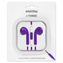 SBH-104 Гарнитура с ПДУ I-three, фиолетовые