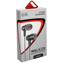 Гарнитура WALKER H550, белый