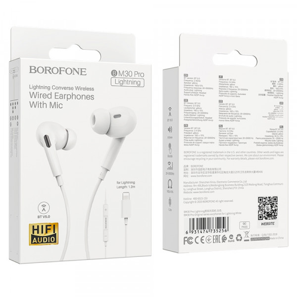 Гарнитура Borofone BM30 Pro (8-pin), белая