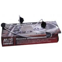 AV-01 AVS Вешалка металлическая автомобильная