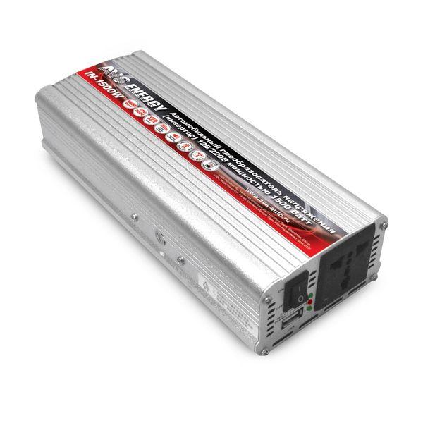 AVS Автомобильный инвертор 12/220V IN-1500W
