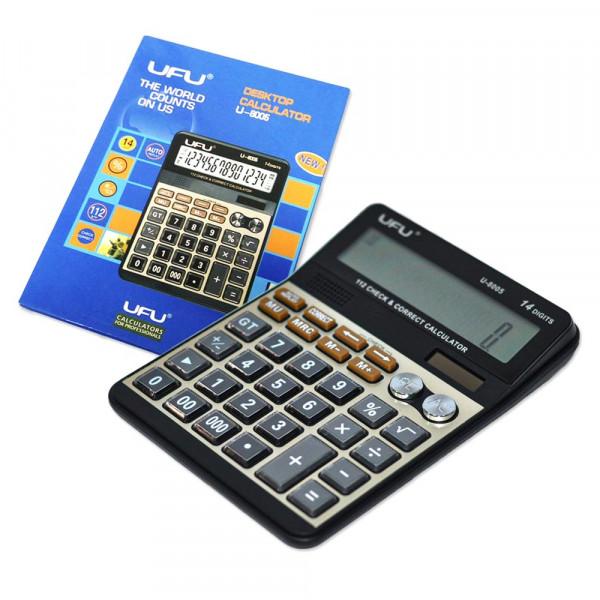 Калькулятор UFU U-8005