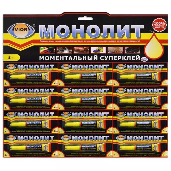 Клей секундный AVIORA-МОНОЛИТ 3 г, на листе, 12шт. /288