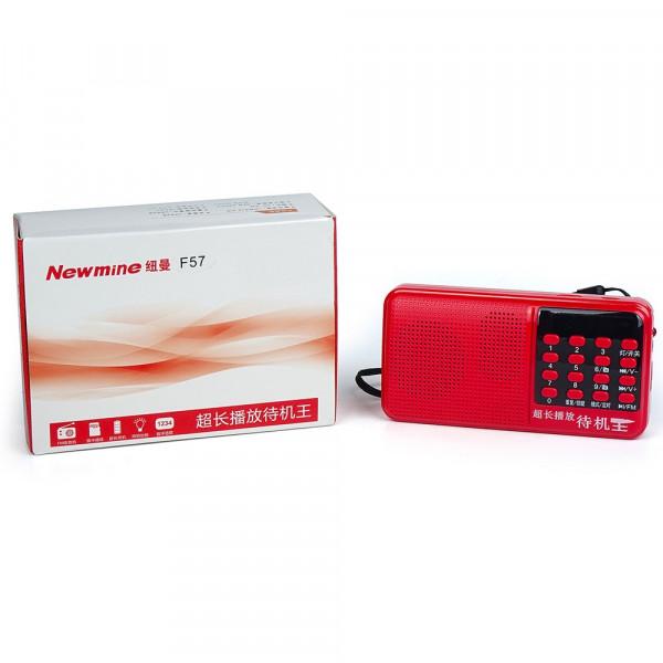 Радиоприемник Newmine F57 microSD USB FM (акб 18650), красный