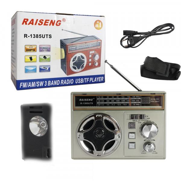 Радиоприёмник RAISENG R-1385UTS USB/TF/FM/фонарь, серебристый