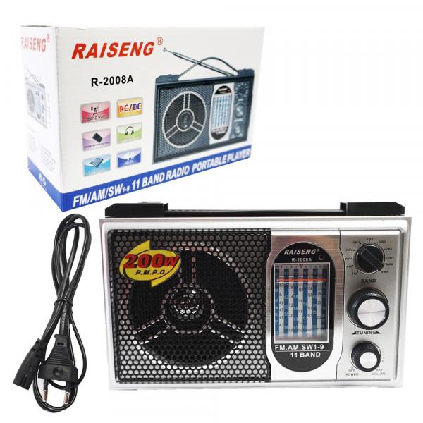 Радиоприемник RAISENG R-2008A AUX/FM/AM/SW (220V, 2xD) серебристый