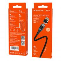 Кабель USB- 8-pin Borofone BU16, магнитный, чёрный металл штекер, 1,2м, круглый чёрный нейлон, 2.4A