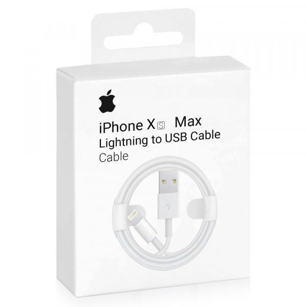 Кабель USB- 8-pin iPhone A1480, белый, 1 м, (в коробочке)