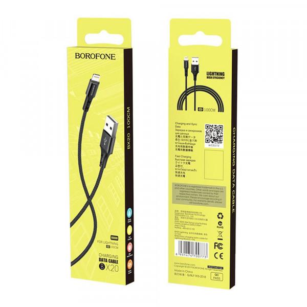 Кабель USB- 8-pin Borofone BX20, чёрный металл штекер, 1м, круглый чёрный нейлон