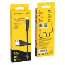 Кабель USB- 8-pin Borofone BX38, чёрный TPE штекер, 1м, круглый чёрный TPE, 2.4 A