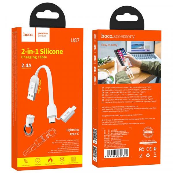 Кабель USB- 8-pin/Type-C Hoco U87, серебро металл штекер, 0,2 м, плоский белый силикон, 2.4 A