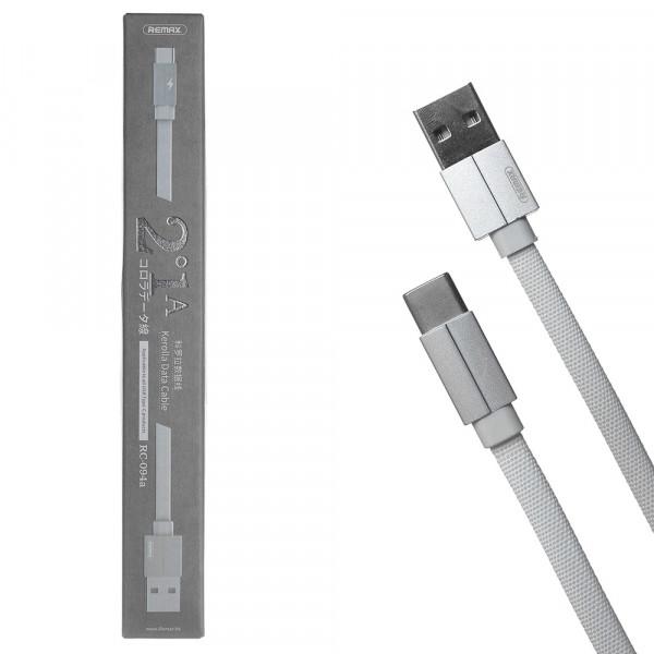 Кабель USB- Type-C REMAX RC-094a, серебро пластик штекер, 1м, плоский белый ткань (оригинал)