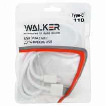 Кабель USB- Type-C WALKER C110, белый пластик штекер, 1м, круглый белый ПВХ, пакет