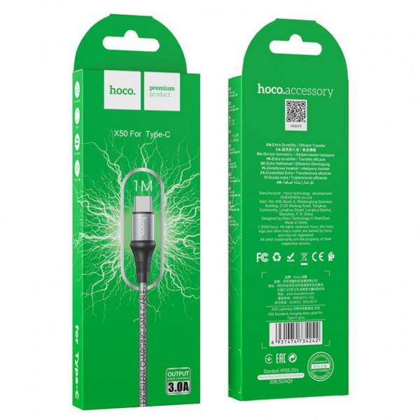 Кабель USB- Type-C Hoco X50, серебро металл штекер, 1 м, круглый серый нейлон, 3A