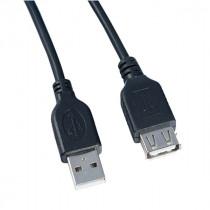 Кабель (U4505) Perfeo - USB 2.0 A вилка - А розетка, длина 5м. (20)