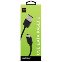 Кабель USB- micro-USB Smartbuy iK-020-box, 0.15 м, чёрный