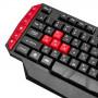 Клавиатура проводная игровая Smartbuy RUSH Raven 200, мультимедиа, USB, чёрный