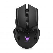 Мышь беспроводная игровая Smartbuy SBM-733AGG-K RUSH Dark чёрная