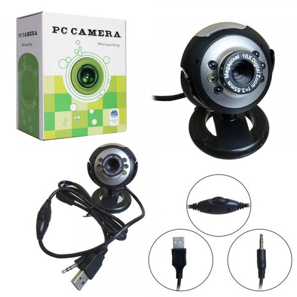 Веб-камера MRM MR-105/Z09