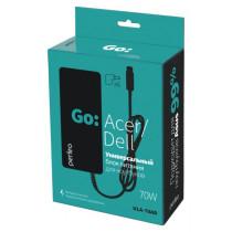 Perfeo ULA-70AD универсальный блок питания для ноутбуков ACER/DELL 70W