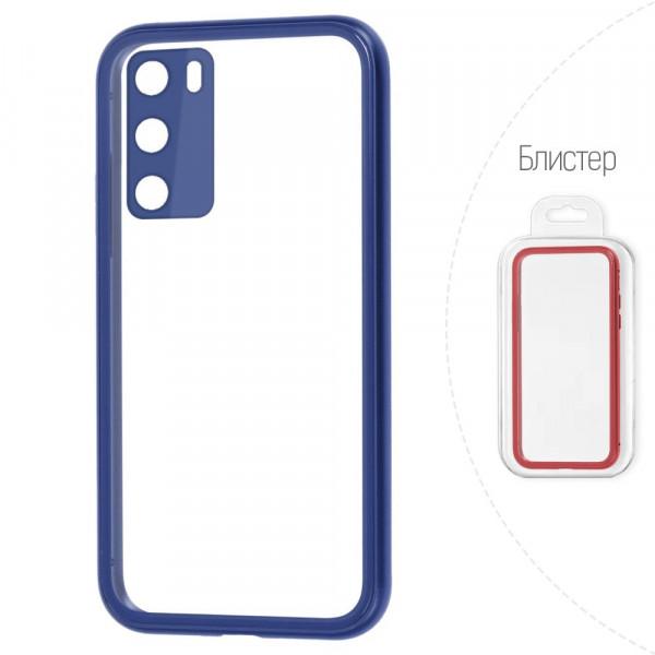 Huawei P40 Бампер силиконовый прозрачный с окантовкой, синий (блистер)