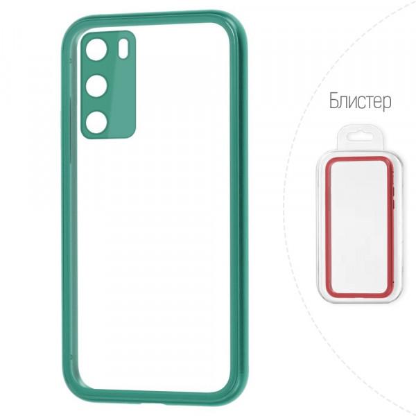 Huawei P40 Бампер силиконовый прозрачный с окантовкой, зелёный (блистер)