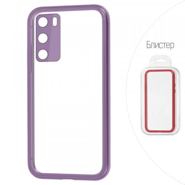 Huawei P40 Бампер силиконовый прозрачный с окантовкой, фиолетовый (блистер)
