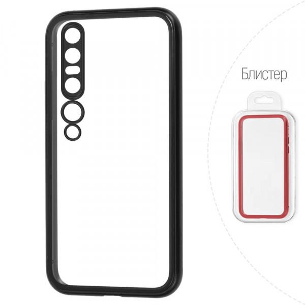 Xiaomi Mi 10 Pro Бампер силиконовый прозрачный с окантовкой, чёрный (блистер)