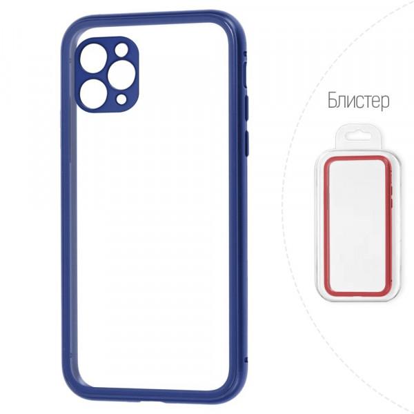 """iPhone 11 Pro (5.8"""") Бампер силиконовый прозрачный с окантовкой, синий (блистер)"""