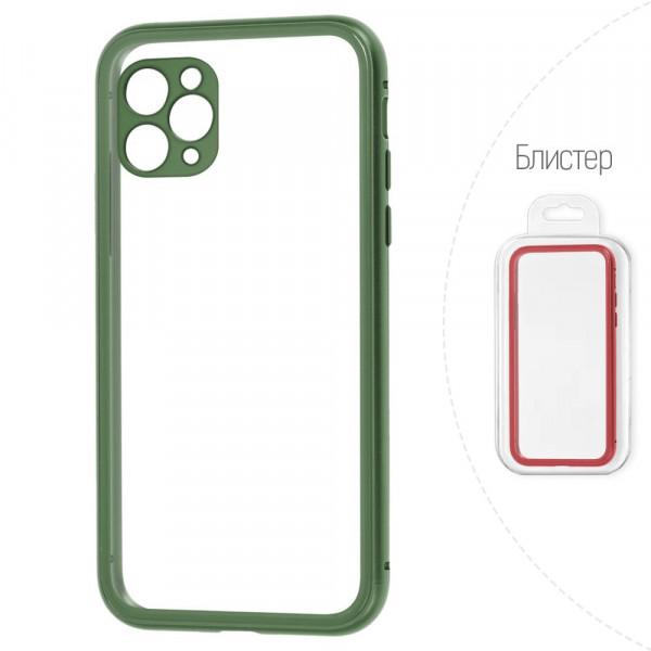 """iPhone 11 Pro (5.8"""") Бампер силиконовый прозрачный с окантовкой, зелёный (блистер)"""